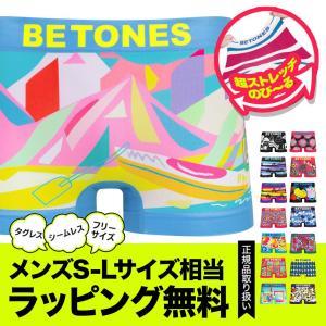 BETONES ボクサーパンツ メンズ rocksflyin ビトーンズ|crazyferret