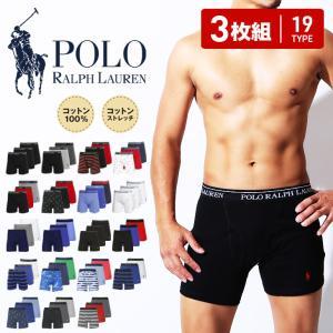 ラルフローレン ボクサーパンツ 3枚セット メンズ 2018 新作 POLO RALPH LAUREN