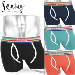 シーング Seaing ボクサーパンツ メンズ SOLID|crazyferret