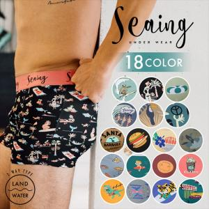シーング Seaing ボクサーパンツ メンズ SURF ART|crazyferret