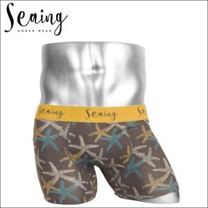 シーング Seaing ボクサーパンツ メンズ STARFISH|crazyferret