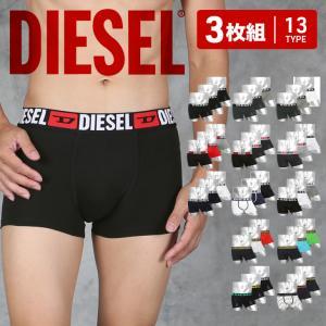 ディーゼル DIESEL ボクサーパンツ メンズ 3枚セット UMBX-SHAWN|crazyferret