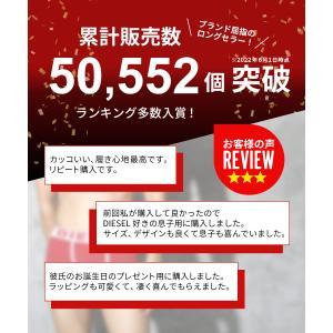 ボクサーパンツ メンズ 3枚セット ディーゼル...の詳細画像2