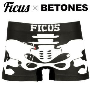 ボクサーパンツ BETONES×FICUS メンズ フリーサイズ SKELEBONE|crazyferret
