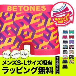 ビトーンズ ボクサーパンツ フリーサイズ メンズ BETONES SKID|crazyferret