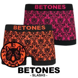 ビトーンズ ボクサーパンツ メンズ SLASH3 BETONES|crazyferret