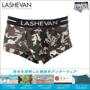 ラシュバン LASHEVAN ボクサーパンツ メンズ Camouflage crazyferret
