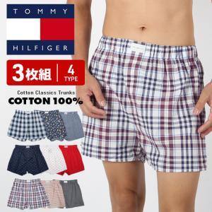 トランクス 3枚組 メンズ パンツ 下着 Cotton Classics Woven ブランド TOMMY HILFIGER トミーヒルフィガー|crazyferret
