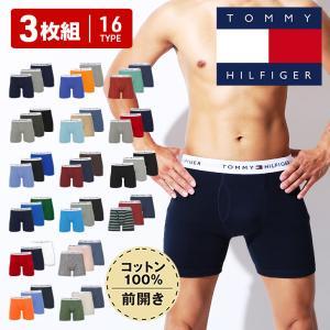 トミーヒルフィガー TOMMY HILFIGER ロングボクサーパンツ メンズ 3枚組セット|crazyferret