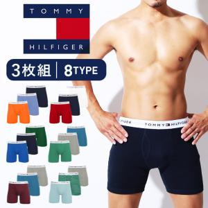 冬の総決算 トミーヒルフィガー TOMMY HILFIGER 3枚組 ロング ボクサーパンツ メンズ...