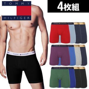 ロングボクサーパンツ 4枚セット メンズ TOMMY HILFIGER CLASSIC トミーヒルフィガー|crazyferret