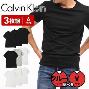 商品番号:u4001o  清潔感溢れるCalvin Klein (カルバンクライン)の三枚組Tシャツ...