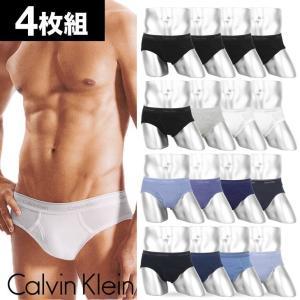 カルバンクライン ブリーフ メンズ下着 綿100% Calvin Klein 4枚組セット|crazyferret