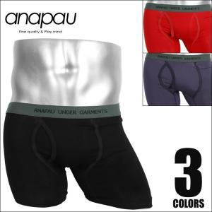 ボクサーパンツ アナパウ アンダーガーメンツ ANAPAU UNDER GARMENTS メンズ OUTLAST|crazyferret