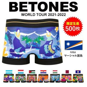 ボクサーパンツ ビトーンズ メンズ WorldTour ワールドツアー BETONES 2018 新作|crazyferret