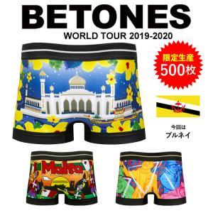 ボクサーパンツ メンズ ブランド フリーサイズ WorldTour ワールドツアー BETONES ビトーンズ|crazyferret
