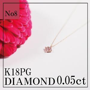 ネックレス ダイヤモンド レディース 18金 ダイヤモンド 0.05ct ネックレス イエローゴール...