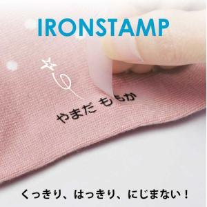 お名前アイロンスタンプ 11005|creaform