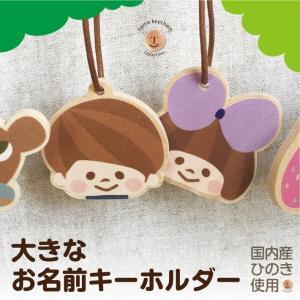 【商品について】  ◆キーホルダー種類  ・Ke003パンダ ・Ke018リボンちゃん(ラベンダー)...