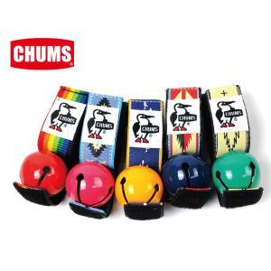 チャムス CHUMS ベアベル 61-1036 キャンプ アウトドア 熊よけ鈴 611036