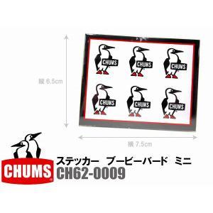 チャムス CHUMS ステッカー ブービーバード ミニ 620009 シール ラッピング不可|creak-net|03