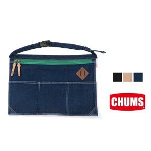 バッグとしても使える、サロンタイプのエプロン!  シンプルで、アウトドアだけでなく日常にもなじむデザ...