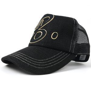 大きいサイズ 帽子 キャップ ガレージヘンプ ワッペンキャップ オールブラック BIGWATCH メッシュキャップ 小顔効果