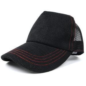 10周年記念限定モデル 帽子 キャップ 大きいサイズ 無地ヘンプキャップ ブラック 黒 BIGWATCH
