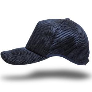 帽子 メンズ 大きいサイズ 無地 ラウンドメッシュキャップ BIGWATCH ネイビー|creak-net