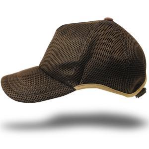 予約商品/9月25日入荷/帽子 メンズ 大きいサイズ 無地 ラウンドメッシュキャップ BIGWATCH ブラウン|creak-net