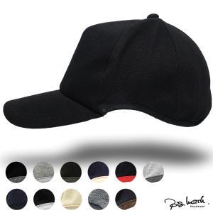 大きいサイズ 帽子 メンズ 無地 ラウンドスウェットキャップ BIGWATCH ブラック黒|creak-net