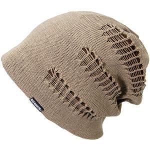 大きいサイズ 帽子 メンズ ニット帽子  CRASHリバーシブル ベージュ ブラウン ニットキャップ|creak-net