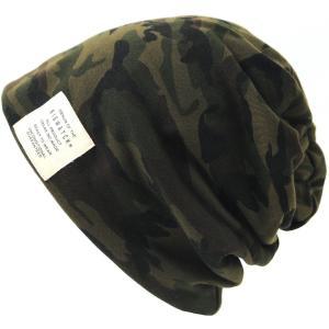 大きいサイズ 帽子 カモ柄 迷彩柄 リバーシブルビッグワッチ BIGWATCH BIGWATCH ニットキャップ|creak-net