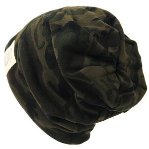 大きいサイズ 帽子 カモ柄 迷彩柄 リバーシブルビッグワッチ BIGWATCH BIGWATCH ニットキャップ|creak-net|04