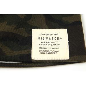 大きいサイズ 帽子 カモ柄 迷彩柄 リバーシブルビッグワッチ BIGWATCH BIGWATCH ニットキャップ|creak-net|05