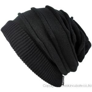大きいサイズ 帽子 メンズ ニット帽子 ロングヘンプロール リバーシブル  ブラック グレージュ  ニットキャップ|creak-net
