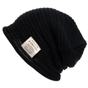 大きいサイズ 帽子 メンズ ニット帽子 ヘンプ スリムボーダー  ブラック グレージュ  ヘンプロール ニットキャップ|creak-net