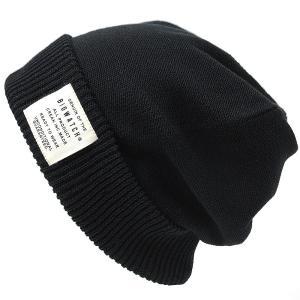 大きいサイズ 帽子 メンズ ニット帽子 ロング ヘンプMIXリバーシブル  ブラック グレージ ニットキャップ|creak-net