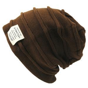 予約商品/1月29日再入荷/大きいサイズ 帽子 ヘンプロール リバーシブル  ブラウン ニットキャップ メンズ ニット帽子 BIGWATCH|creak-net