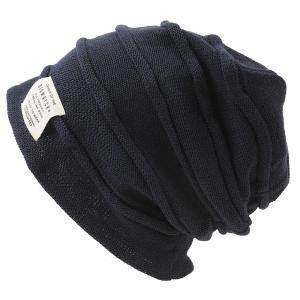 大きいサイズ 帽子 ヘンプロール リバーシブル  ネイビー ニットキャップ メンズ ニット帽子|creak-net