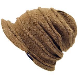 大きいサイズ 帽子 メンズ ニット帽子  つば付きヘンプロール  ベージュ ブラウン  ヘンプロール ニットキャップ|creak-net