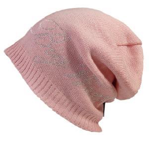 大きいサイズ 帽子 メンズ ニット帽子 プレミアム メタルスタッツ  ライトピンク ニットキャップ creak-net