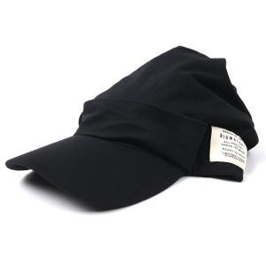 大きいサイズ 帽子 キャスケット ニットキャップ シェード  ブラック 黒 スウェットキャップ メンズ ワークキャップ BIGWATCH|creak-net