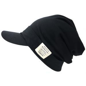 大きいサイズ 帽子 キャスケット ニットキャップ シェード  ブラック 黒 スウェットキャップ メンズ ワークキャップ BIGWATCH|creak-net|02