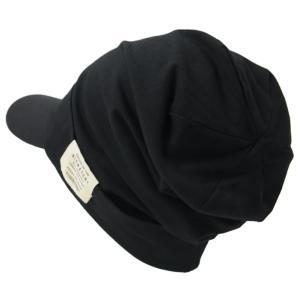 大きいサイズ 帽子 キャスケット ニットキャップ シェード  ブラック 黒 スウェットキャップ メンズ ワークキャップ BIGWATCH|creak-net|03