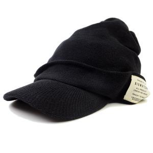 大きいサイズ 帽子 メンズ キャスケット ヘンプシェード ブラック黒 ニットキャップ ニットワッチ BIGWATCH メンズ|creak-net