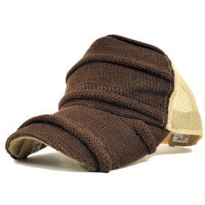 大きいサイズ 帽子 レディース ビッグワッチBIGWATCH 男女兼用 キャップ ヘンプロール  ブラウン ベージュ ビッグワッチ ダメージ加工無し|creak-net