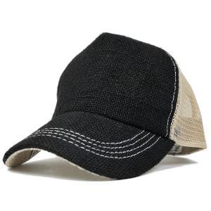 大きいサイズ 帽子 キャップ  レディース メンズ 無地ヘンプキャップ   ブラック ベージュ BIGWATCH 男女兼用 ダメージ加工無し|creak-net