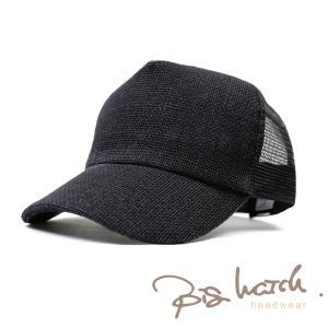 大きいサイズ 帽子 男女兼用 無地ヘンプキャップ   オールブラック黒 メッシュキャップ BIGWATCH レディース メンズ|creak-net
