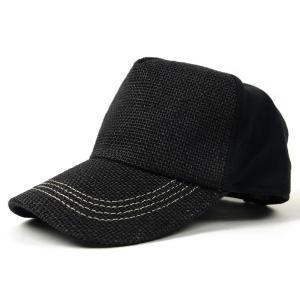 大きいサイズ 帽子 男女兼用サイズ 無地ヘンプ コットンキャップ オールブラック黒 BIGWATCH レディース メンズ|creak-net